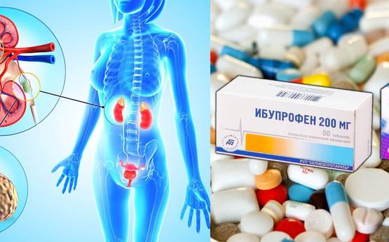 Ի՞նչ հակացուցում և վնասակար ազդեոցություն ունի ամբողջ աշխարհում հայտնի այս դեղամիջոցը, որը շատերս ենք օգտագործում