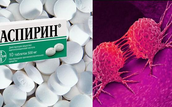 Ասպիրինը լավագույն միջոցներից մեկն է քաղցկեղի դեմ