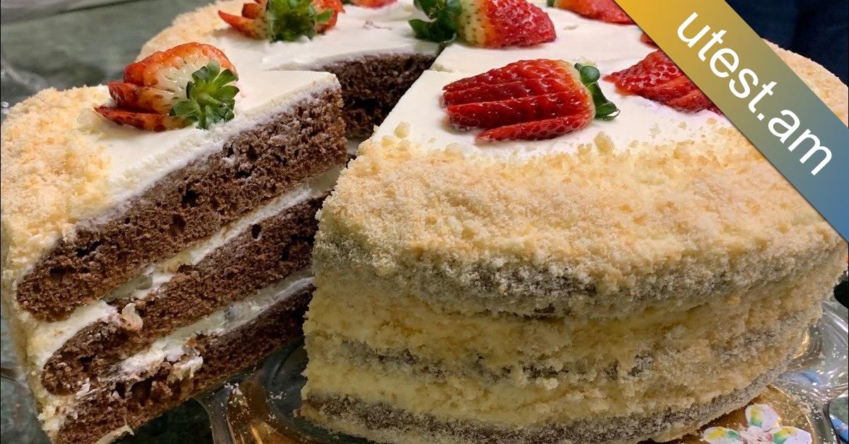Ինչպե՞ս պատրաստել համեղ, տոնական տորթ․ Լավագույն բաղադրատոմսը