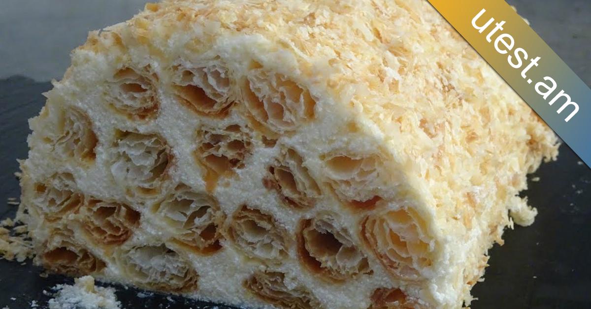 Ռուլետ Նապոլեոն․ Համեղ թխվածք, որը շատ հեշտ է պատրաստելը