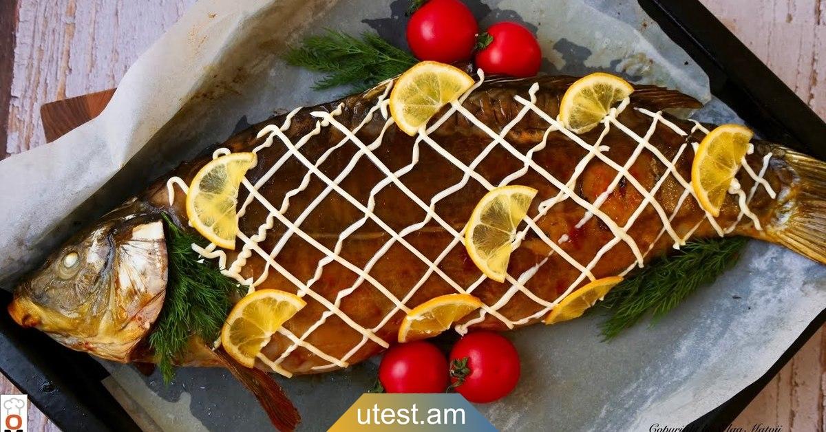 Լցոնած ձուկ ՝ տոնական սեղանի համար