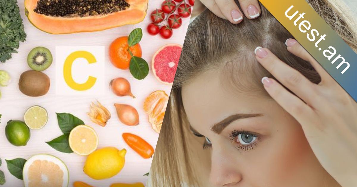 Ինչպես է պետք ճիշտ խնամել բարակ և փխրուն մազերը, որպեսզի շատ վնաս չհասցնեք