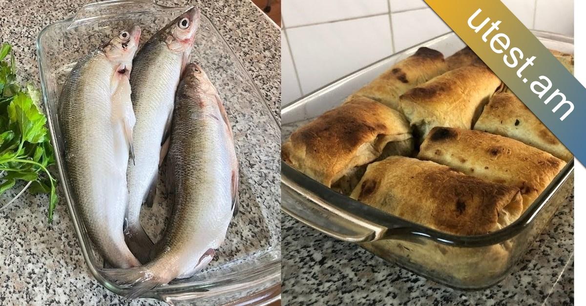 Ձուկը լավաշի մեջ. Սիգայի ամենահամեղ պատրաստման եղանակը