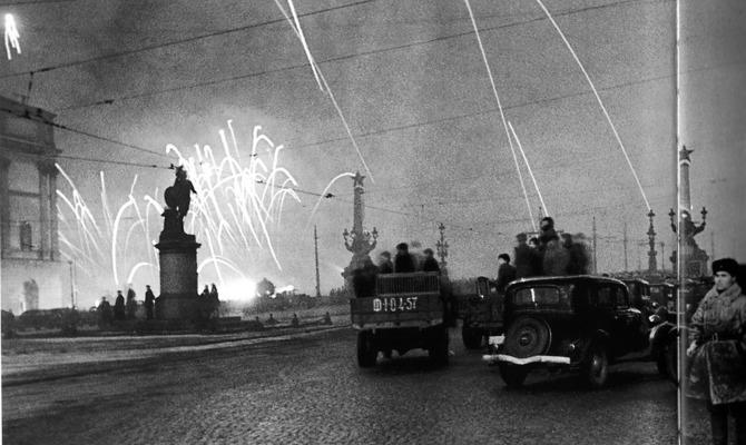 27 января – день полного освобождения Ленинграда от фашистской блокады
